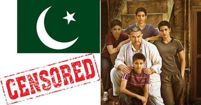 Pakistan Censor Board